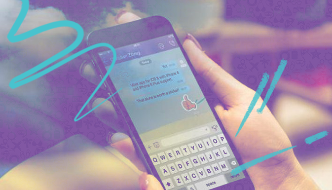 Viber защитит данные украинцев