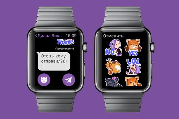 Viber выпустил версию для Apple Watch