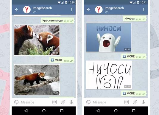 В Telegram вселились боты от Яндекса