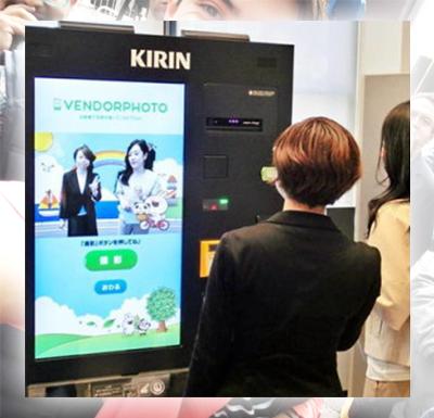 Пользователи Line смогут поделиться своим фото с помощью автомата для селфи