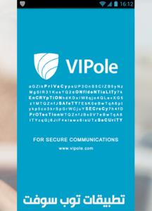VIPole готовится защищать данные пользователей iOS и Windows Phone