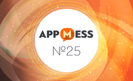 AppMess новости