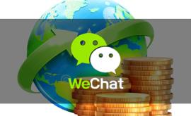 WeChat собирается заняться денежными переводами