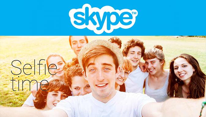 Веселись вместе с новыми фильтрами от Skype