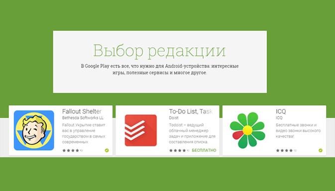 ICQ удостоился престижной награды