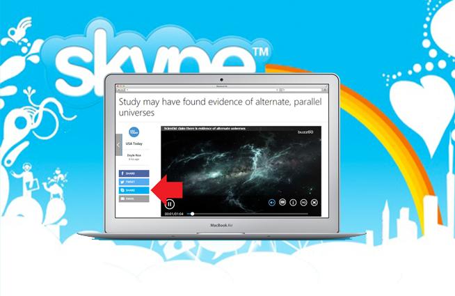 Социальная кнопка Skype: делиться информацией стало проще!