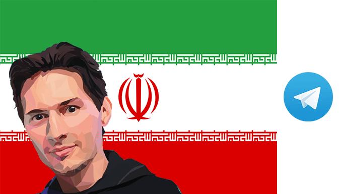 Слово не воробей: Павел Дуров извинился перед Ираном