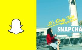Snapchat и конфиденциальность: как бороться со слухами?