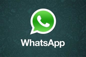 WhatsApp предлагает пользователям форматировать свои сообщения