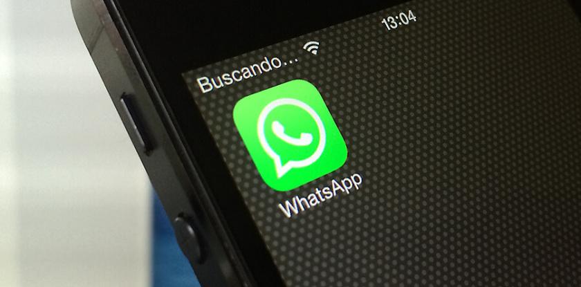 WhatsApp обновил свою камеру