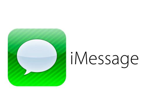 IOS 10 beta 2 блокирует AppleID пользователей