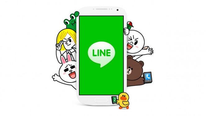 Line скачать программу - фото 4