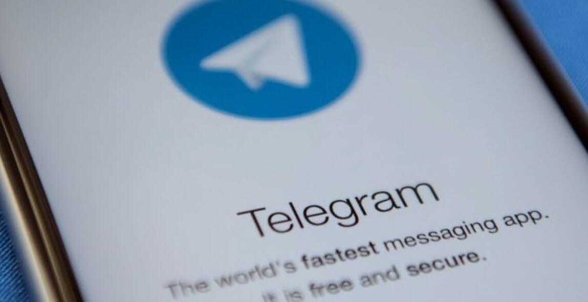 Сбой в Telegram