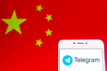 Telegram China