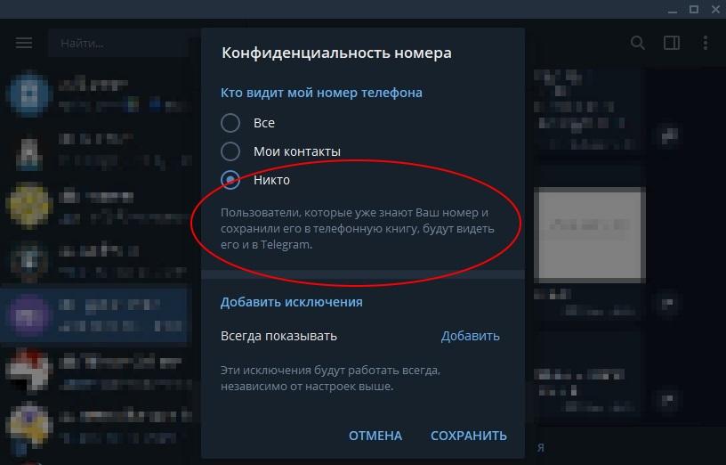 Telegram-gonkong