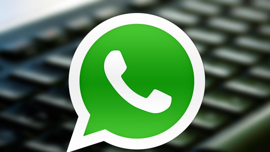 whatsapp_close